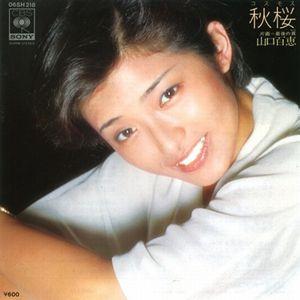 sadamasashi-35oku4