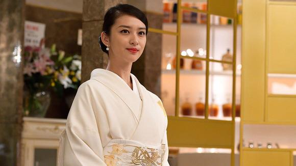 takei-kurokawanotecho