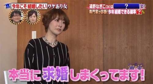 nagiko-kawatani8