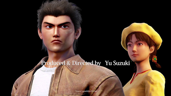 shenmue314