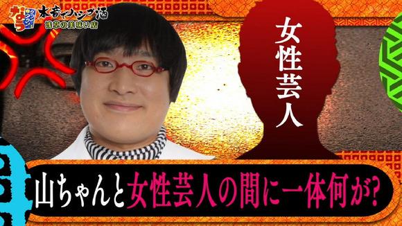 aokisayaka-riyuu3