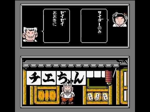 omoshiroi-famicom2