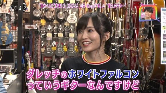 yamamotosayaka-guitar5