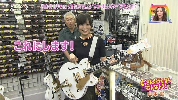 yamamotosayaka-guitar3