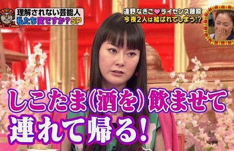 nagiko-kawatani7