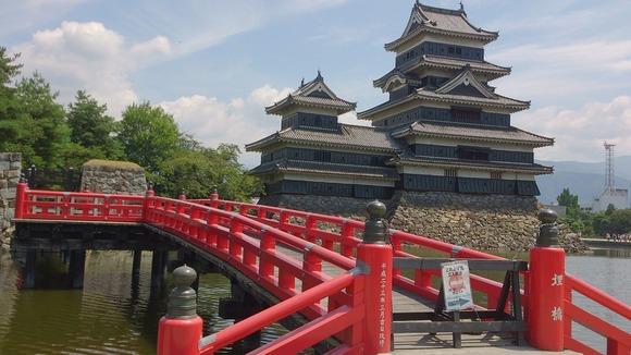 japan-shiro