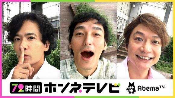 smasta-atsuryoku6