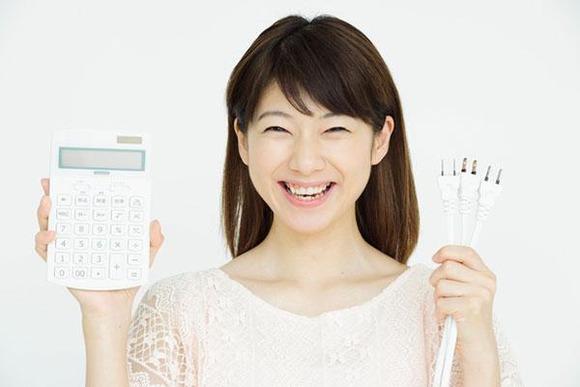 setsuyaku-ranking