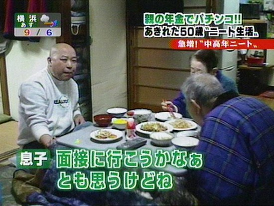 tenshoku-humon3