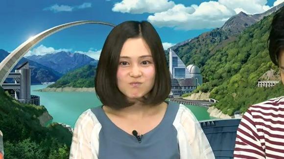 ichimichimao7