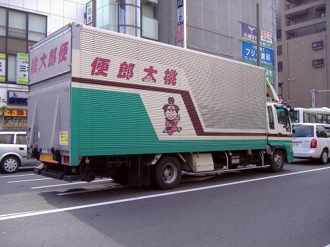 yamato-syuuryou3