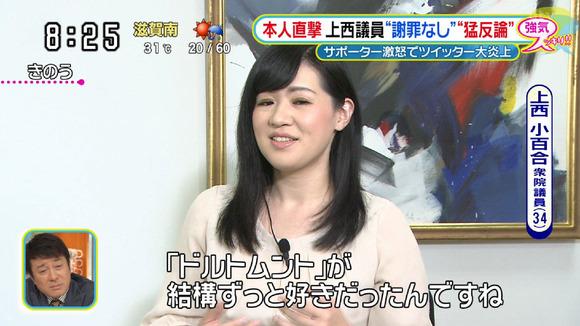 uenishisayuri-talent2
