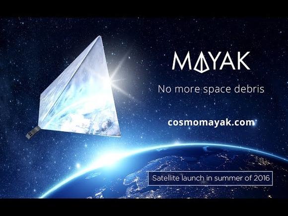 maya-ku