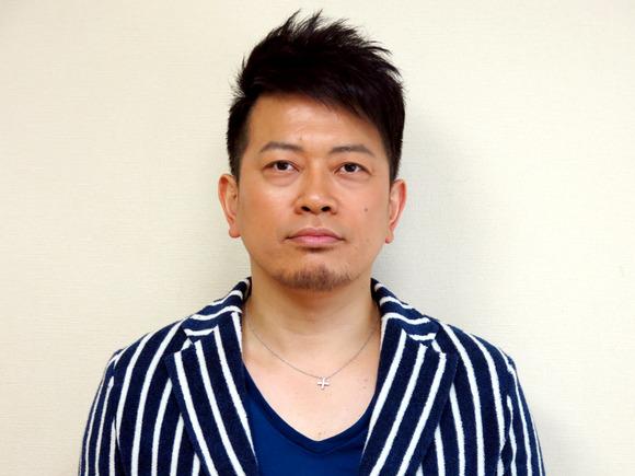 miyasako-tv