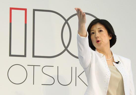 ootsukakagu-shinsaku