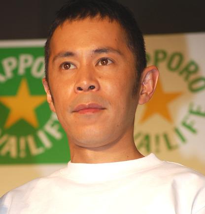 okamura-zetsuen