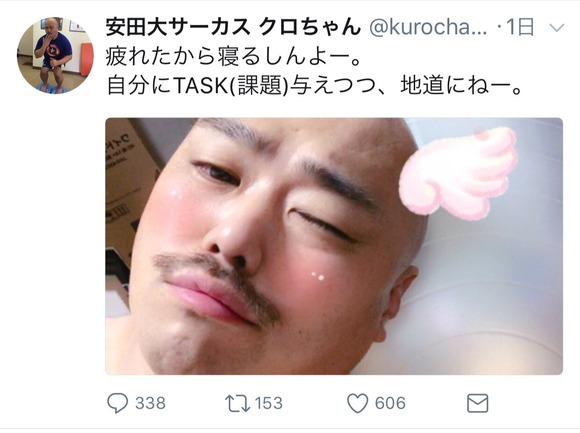 kurochan-enjyou4