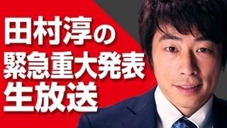 atsushi-daigosan2