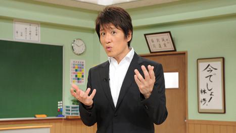 toudaisei-ranking-tensai3