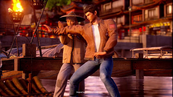 shenmue39