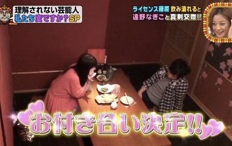 nagiko-kawatani6