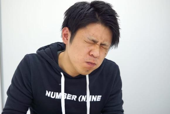 peyoung-gekikara4