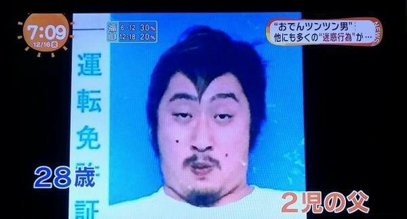 hiyouka-todouhuken3
