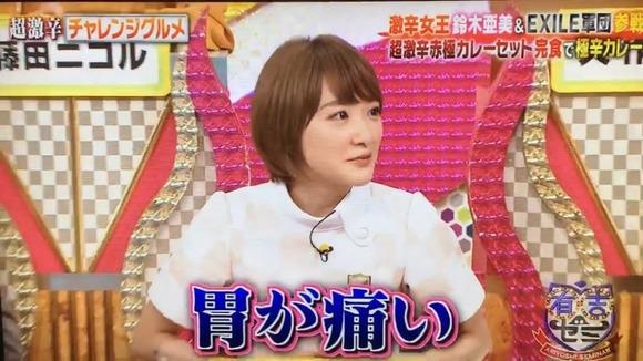 ariyoshi-ikuma2