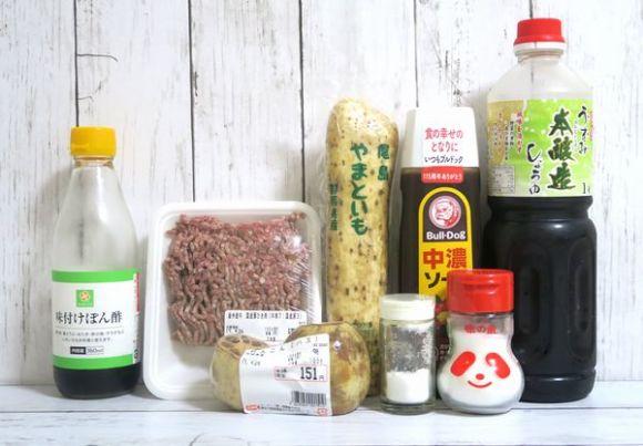 tamorishiki-hamburg3
