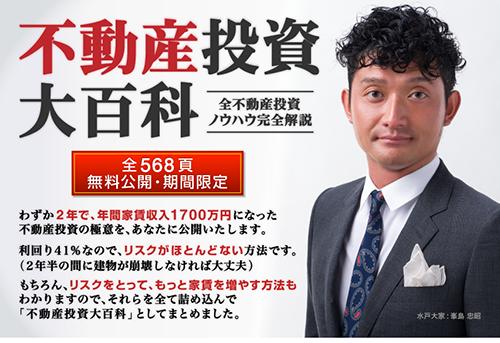 hikaru-gachisyuuryou4