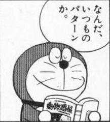 u-manmuramoto-ryuugaku5