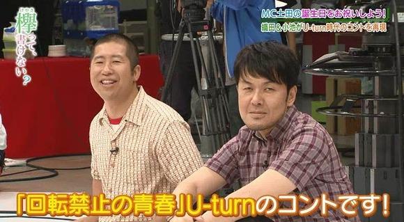 tsuchida-idol25sai3