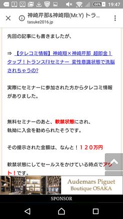 hikaru-gachisyuuryou10