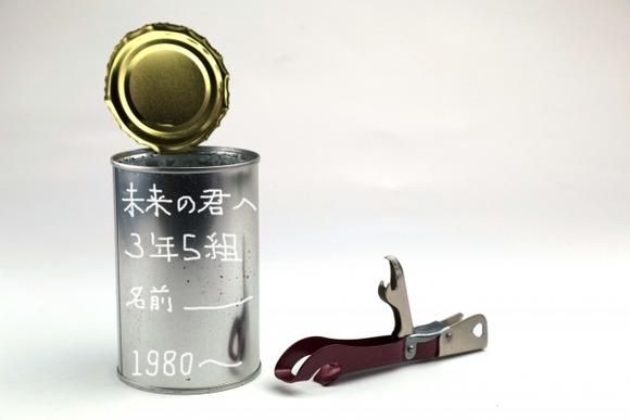 wakamono-kankiriganare2