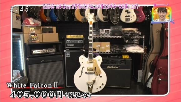 yamamotosayaka-guitar4