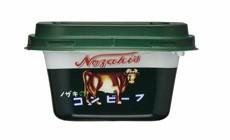 wakamono-kankiriganare3