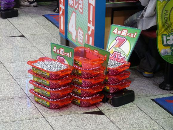 pachinko-kako6