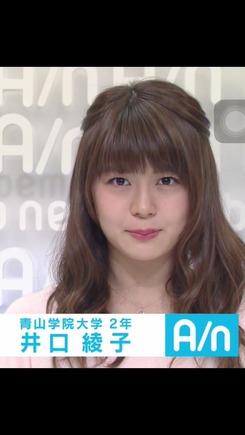 miss-aoyama4