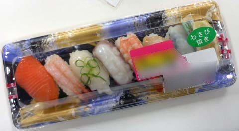 pack-sushi4