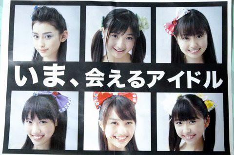 tsuchida-idol2