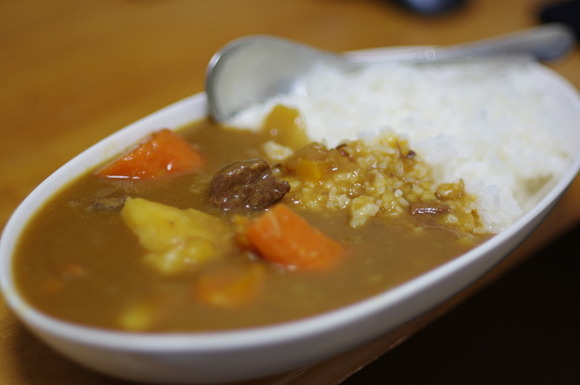 curry-gu