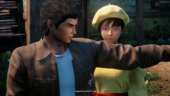shenmue311
