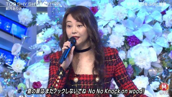 mizukiarisa-music2