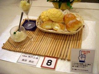 食品サンプル展5