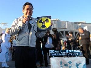 原子力安全・保安院の西山英彦審議官_180