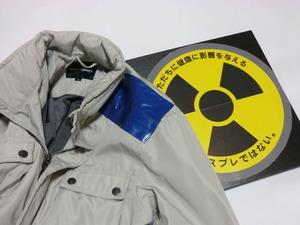 原子力安全・保安院の西山英彦審議官_204