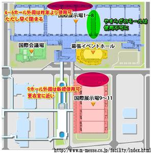 TGS2013幕張メッセコスプレ地図