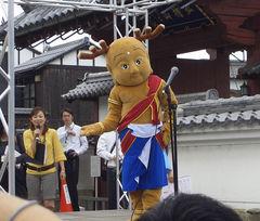 2008ゆるキャラまつり_5
