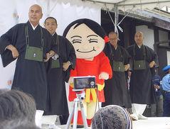 2008ゆるキャラまつり_3