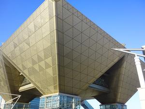 ビッグサイト三角形イメージ